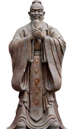 confucius-1124608_1280